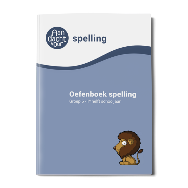 oefenboek spelling groep 5 1e helft