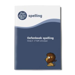 oefenboek spelling groep 5 2e helft