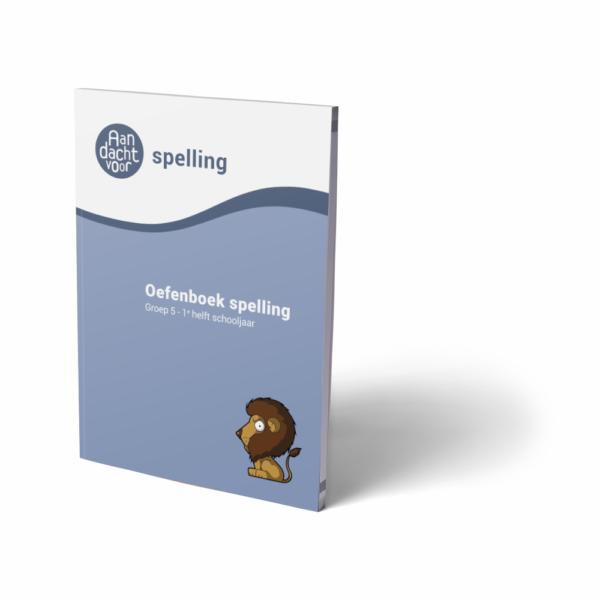 oefenboek-spelling-groep5-m5